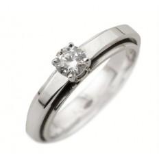 Solitaire Or blanc Diamant - Lili